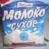 Сухе молоко: склад, користь і шкода, приготування молока з сухого молока