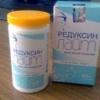 Таблетки для схуднення рідкісні лайт