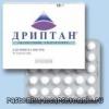Таблетки дріптан - інструкція із застосування