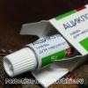 Таблетки від герпесу ацикловір, валтрекс, фамвір, циклоферон