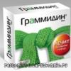 Таблетки від горла граммидин, лізобакт, фарингосепт, фалиминт