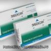 Таблетки від кашлю лібексін, бромгексин, ереспал, амброксол