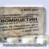 Таблетки від проносу у дорослих і для дітей
