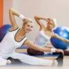 Вправи для красивої фізичної форми