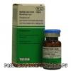 Вінбластин-тева (інструкція із застосування, аналоги, показання, протипоказання, дія) - протипухлинний засіб рослинного походження