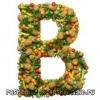 Вітаміни групи в в таблетках, ампулах, продуктах - де містяться
