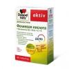 Вітаміни з фолієвою кислотою особливо необхідні при вагітності
