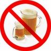 Увага! Шкода пива