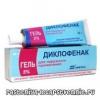 Запальний процес в організмі - лікування диклофенак (гель, краплі очні, розчин) - інструкція із застосування