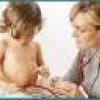 Захворювання шлунково кишкового тракту у дітей